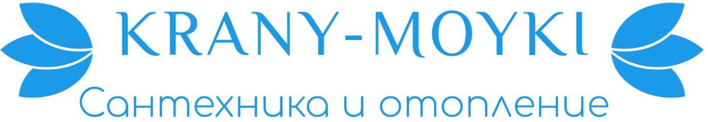 магазин сантехники — «Krany-Moyki»
